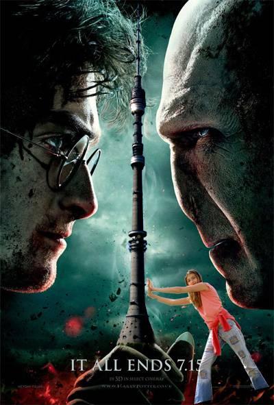 Фотожабы на Гарри Поттера