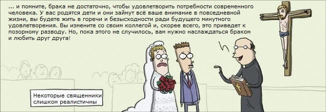 Комиксы #2