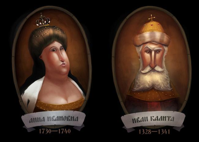 Рисунки Максима Костенко