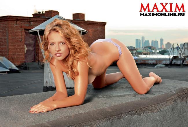 Мисс MAXIM 2011