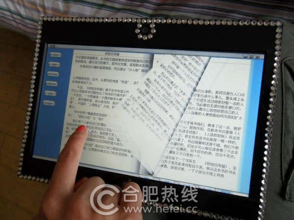 Самодельный iPad
