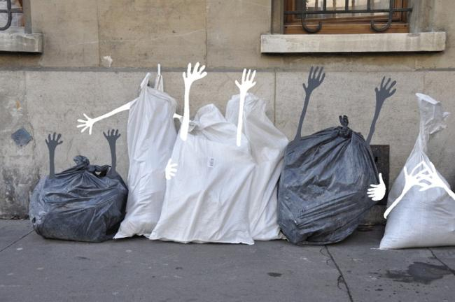Городской креатив