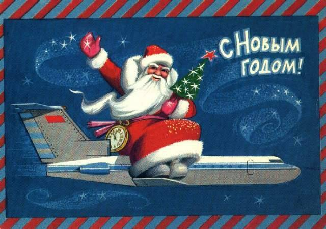 Советские новогодние открытки