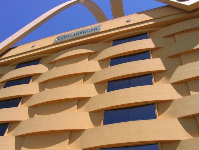 Офисное здание необычной формы