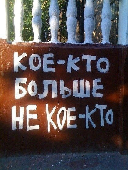 Фотоподборка #100