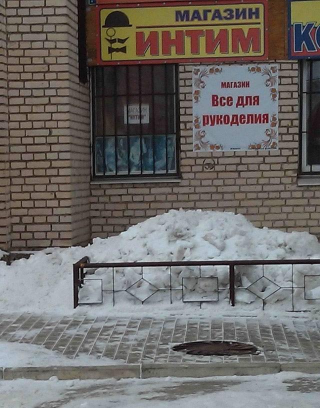 Фотоподборка #88