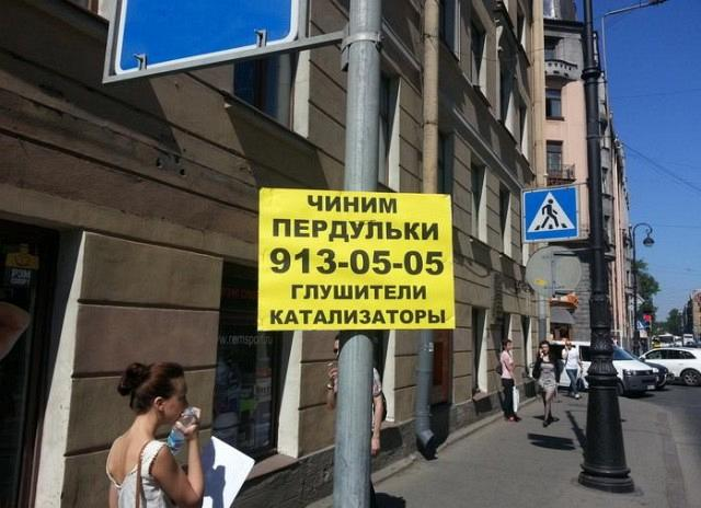 Фотоподборка #93
