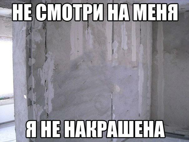Фотоподборка #96