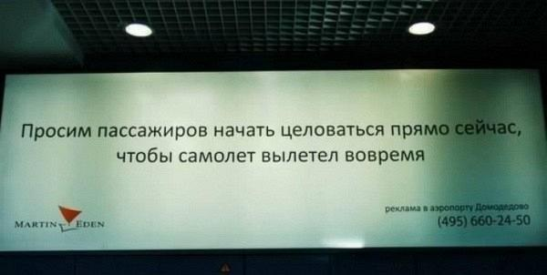 Фотоподборка #97