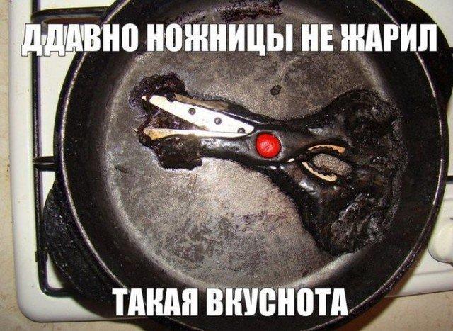 Фотоподборка #98