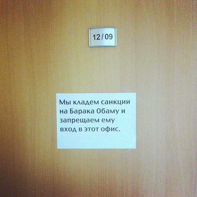 Фотоподборка #103